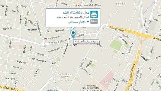 map museum