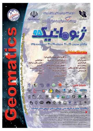 bahman-Poster_geomatic23