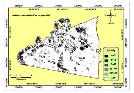 نقشه شوری,ماهواره لندست